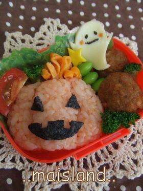 ハロウィンおばけかぼちゃ – カボチャのおにぎり&チーズのオバケ★