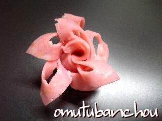 ハムのはな② – 豪華できれいな花の飾り切り☆