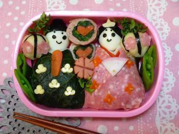 ひな祭り弁当 – お雛様とお内裏様のラブラブ弁当♪