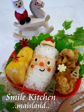 クリスマス★サンタさん★ – 12月のお弁当はサンタクロースで決まり☆
