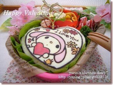 マイメロディのキャラクターチョコプレート – おやつや誕生日・クリスマスケーキにデコチョコ♪