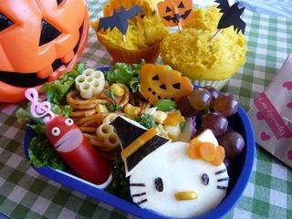 キティのハロウィン弁当 – 海苔の魔女帽子でハロウィンバージョン☆