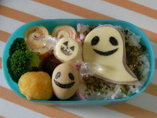 ハロウィンのおばけ – Halloween☆ハムとチーズでワンポイント平面キャラ作り