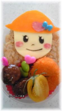 チョー簡単♪女の子弁当 – 薄焼き卵を使ってアレンジ