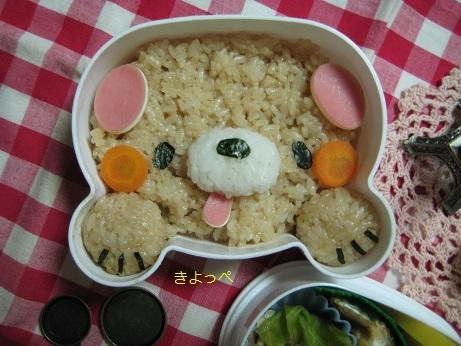 クマ型弁当deひょっこりワンワン – 可愛い犬を簡単に♪忙しい朝にもOK♪