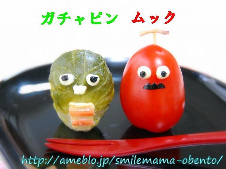 ひとくち細工・ガチャピン&ムック – 元気ー!勇気ー!ポンポポンポポンキッキーズ!!