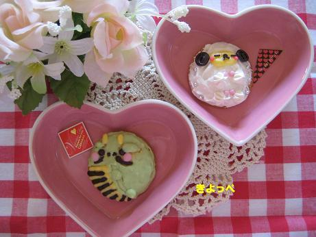 バレンタインに☆辰&羊チョコデコクッキー