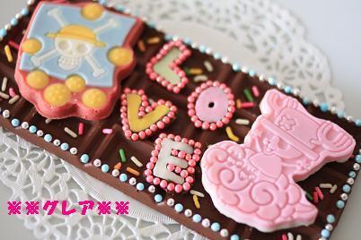 バレンタインデーに超簡単キャラデコチョコ