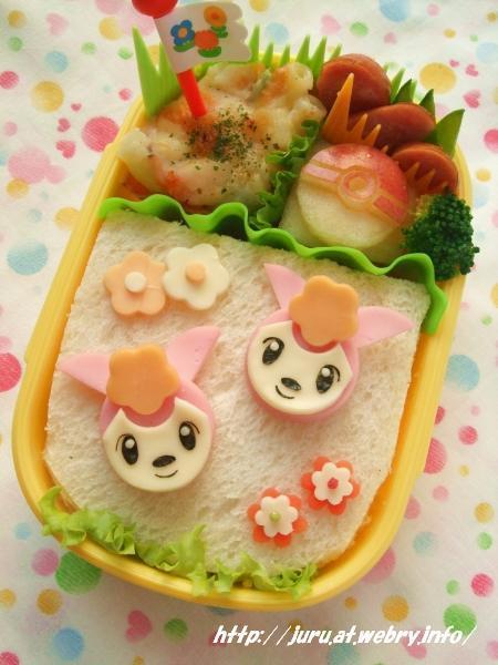 ポケモン魚肉ソーセージでシキジカ
