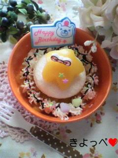 七夕キラキラ星のふるぱんケーキ