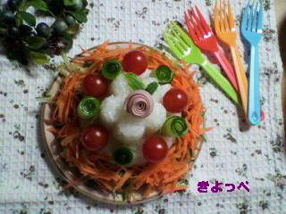 誕生日に簡単ご飯ケーキ