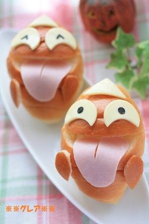 ハロウィン・おばけサンドイッチ – ハロウィンパーティーにも♪