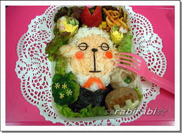キャラ弁あんしんセイメイのお弁当☆ – 東京海上日動火災保険の羊の執事さん♪