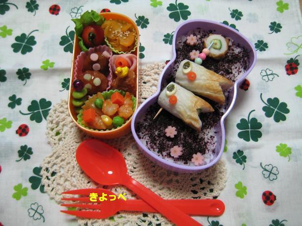 子供の日のお弁当にちくわDEこいのぼり☆ – 初心者さんでも簡単★