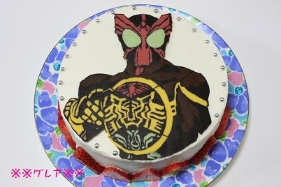 デコチョコで仮面ライダーオーズケーキ