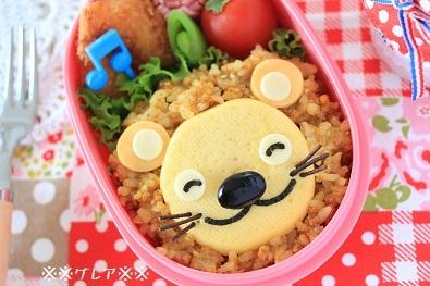 スマイル♪ライオン弁当 – にっこり可愛いらいおん弁当