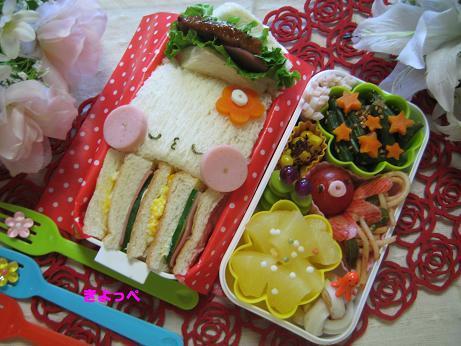 イカすぜ食パンDEイカサンド – サンドイッチを可愛くデコ