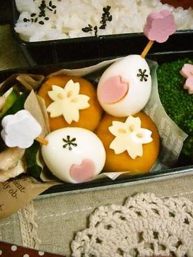 うずらの卵でプチ桜 お花見用に