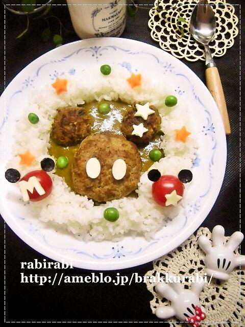 ミッキーマウス&ミニー子どもが大好きなハンバーグ&カレーワンプレート