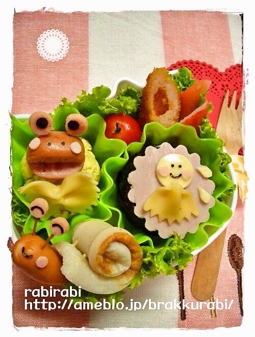 ✿プチフランクでカエル♪ – 雨が大好きな蛙さん
