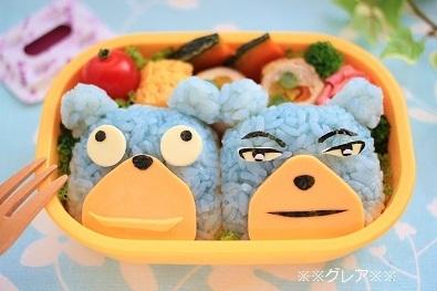 ムシューダ★ムッシュ熊雄&兄さん