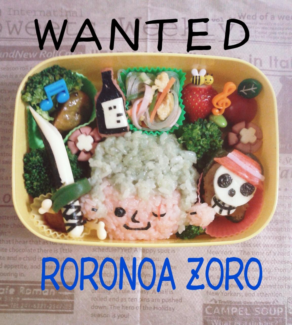 ワンピース – ロロノア・ゾロとブルックの可愛い海賊弁当♪