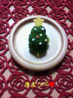 ブロッコリーでクリスマスツリー