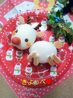 食パンDEトナカイ – クリスマスパーティにも!真っ赤なお鼻のとなかいさん♪