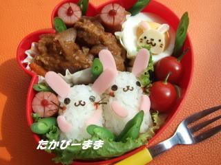 お月見ウサギさん弁当 -秋の十五夜にぴったりの可愛い弁当