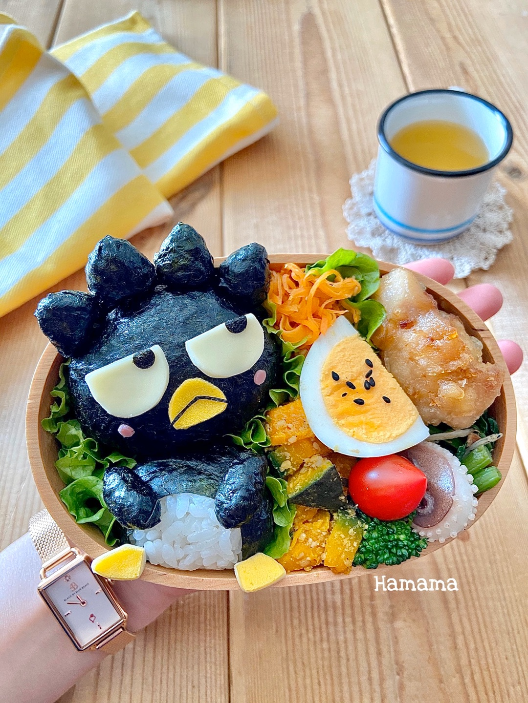 サンリオから〜バッドばつ丸のお弁当♡作り方