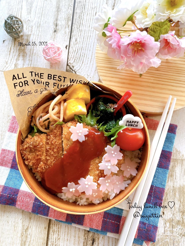 桜♡春よこい弁当~女子高校生のおべんとう♪