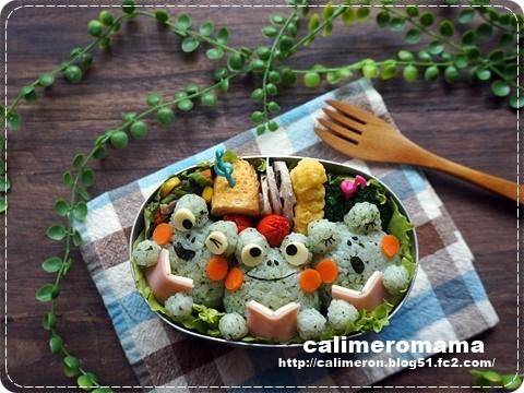 梅雨弁☆カエルの合唱のお弁当