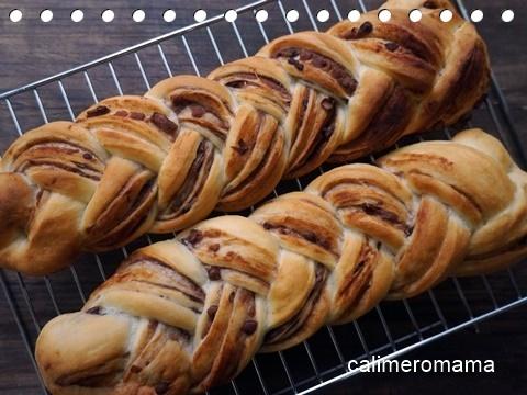 【パンいろいろ♪】 三つ編みあんパン・スコーン・バターロール