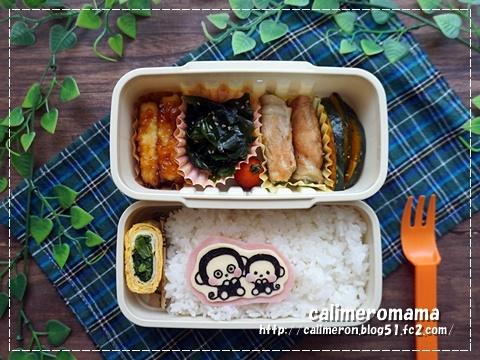 【息子と旦那のオベントウ】 海苔切り☆おさるのもんきちとポチャッコのお弁当