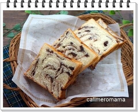 【パンいろいろ♪】 あん食パン・ミニ食パン・白パン