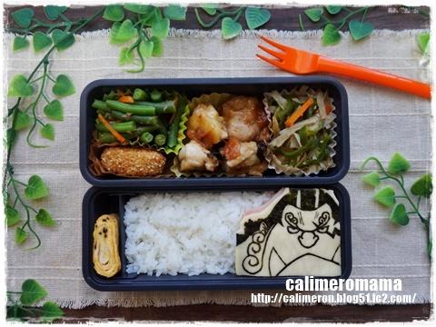 【息子のお弁当】 ワンピース☆ジンベエのお弁当
