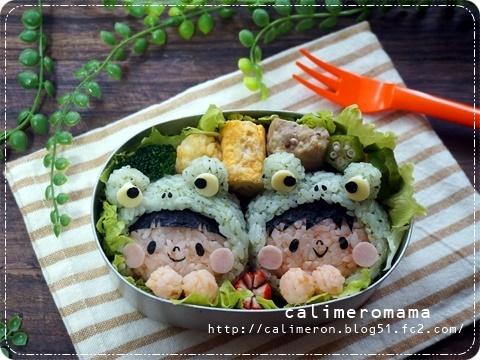 カエルボーイとカエルガールのお弁当