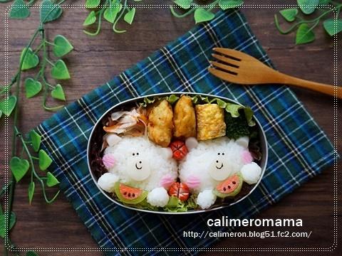 シロクマくんのお弁当