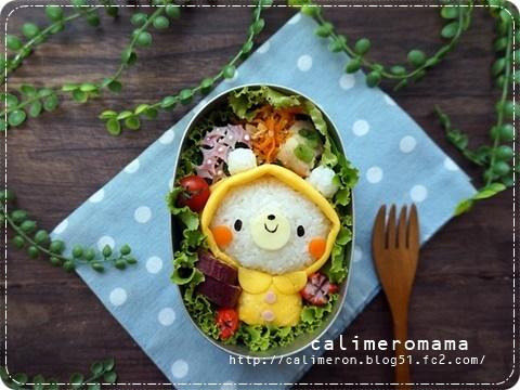 梅雨弁☆レインコートくまちゃんのお弁当