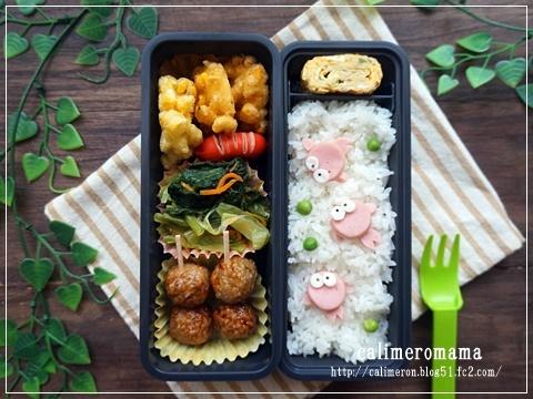 【息子と娘のお弁当】 金魚のお弁当toケイエス冷凍食品フォトコンテスト当選