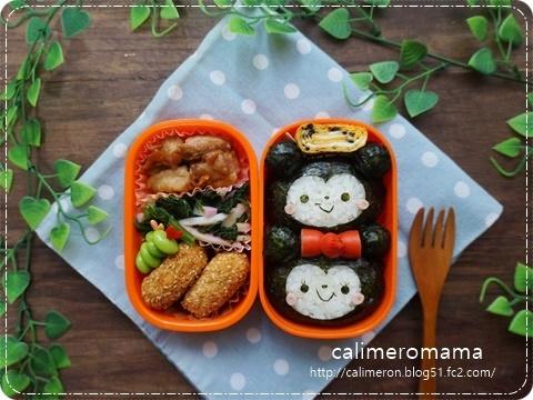 【娘のオベントウ】 ミキミニのお弁当