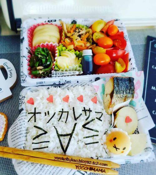 オツカレサマ(⋈◍>◡<◍)。✧♡次男作お弁当&北海道グルメ☆絶品アップルパイ