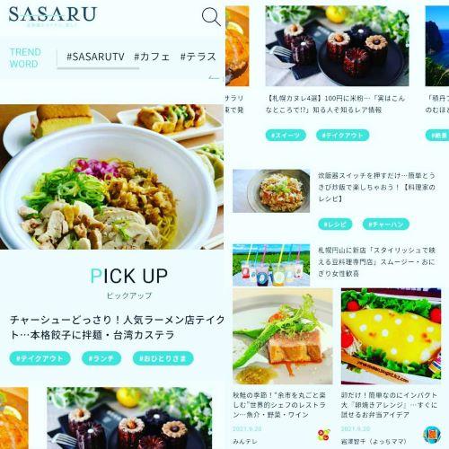 #sasaru SASARU記事更新しました^^♪柄玉子焼き&絶品玉子焼きサンドレシピ☆
