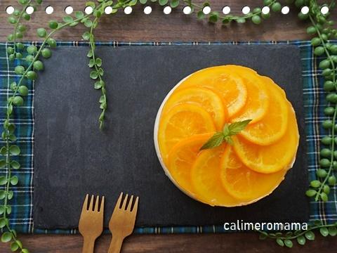 【スイーツいろいろ♪】 オレンジのムースケーキ