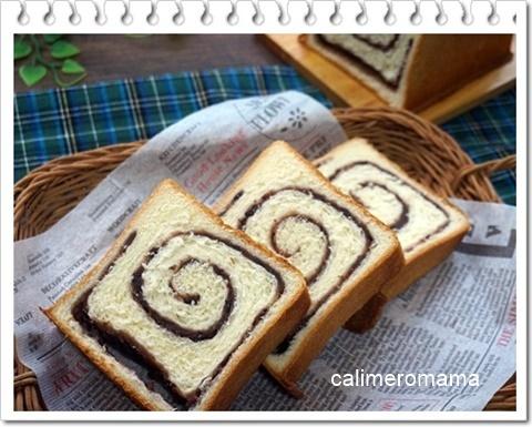 【パンいろいろ♪】 あん渦巻食パン・バターロール・パンケーキシリアル