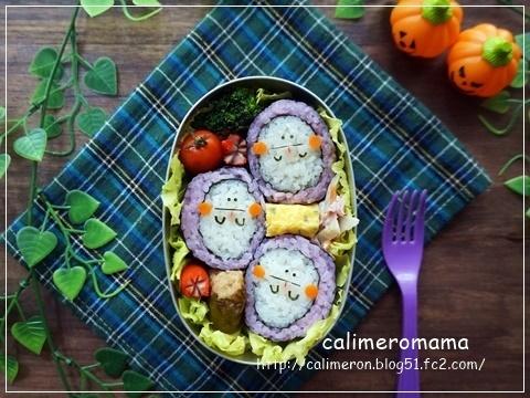 ハロウィン☆海苔巻きおばけのお弁当