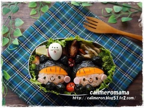 ハロウィン☆黒猫ガールのお弁当
