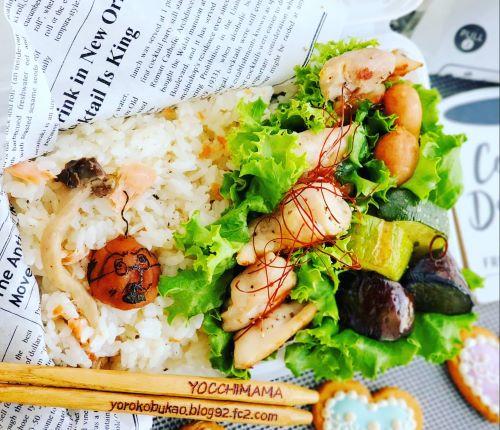 秋鮭炊き込み弁当♪&サザエさんキャラ弁&北海道雨竜町