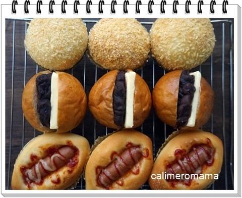 【パンいろいろ♪】 惣菜パン・菓子パンいろいろ♪