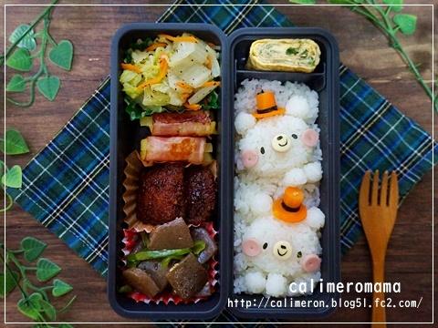 【息子のオベントウ】 シルクハットクマさんのお弁当